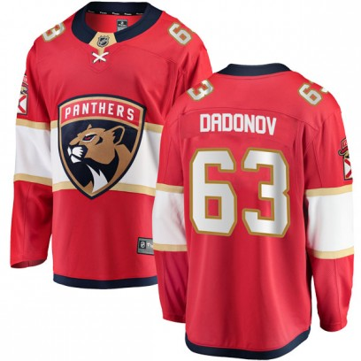 Men's Breakaway Florida Panthers Evgenii Dadonov Fanatics Branded Home Jersey - Red