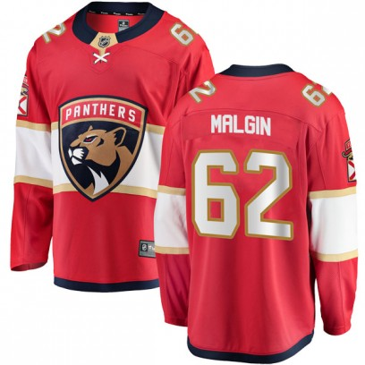 Men's Breakaway Florida Panthers Denis Malgin Fanatics Branded Home Jersey - Red