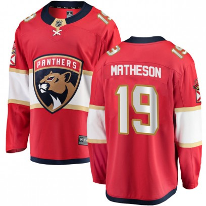Men's Breakaway Florida Panthers Michael Matheson Fanatics Branded Home Jersey - Red