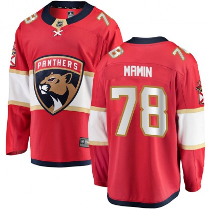 Youth Breakaway Florida Panthers Maxim Mamin Fanatics Branded Home Jersey - Red
