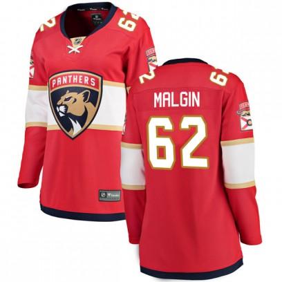 Women's Breakaway Florida Panthers Denis Malgin Fanatics Branded Home Jersey - Red